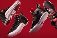 "Nike, Jordan ""Chinese New Year"" Collection Drops Today: Purchase Links"