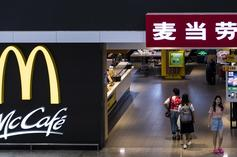 """McDonald's Is Treating Americans To """"International Menu Options"""" This Summer"""