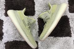 "Adidas Yeezy Boost 350 V2 ""Antlia"" Coming Soon: New Images"