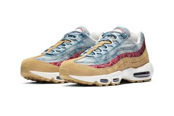 """Nike Air Max """"Wild West"""" Pack Coming Soon: New Images"""