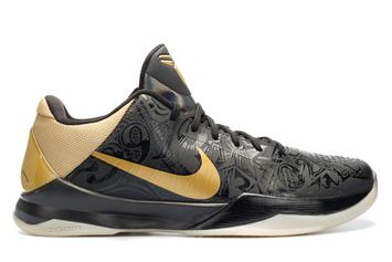 Nike Kobe 5 Retros Are Reportedly In The Works