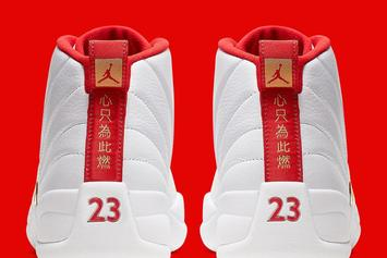"Air Jordan 12 ""FIBA"" Official Images Surface: Release Details"