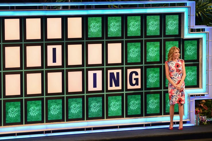 Wheel of Fortune Contestant Loses With Embarrassing Mispronunciation