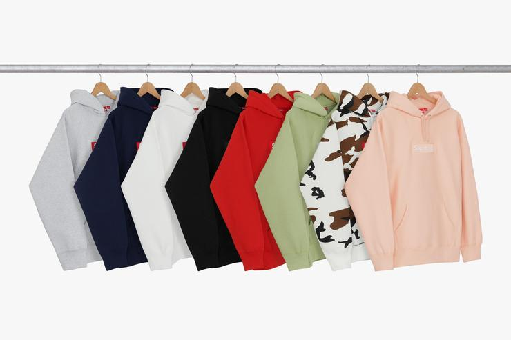 Supreme bogo hoodies