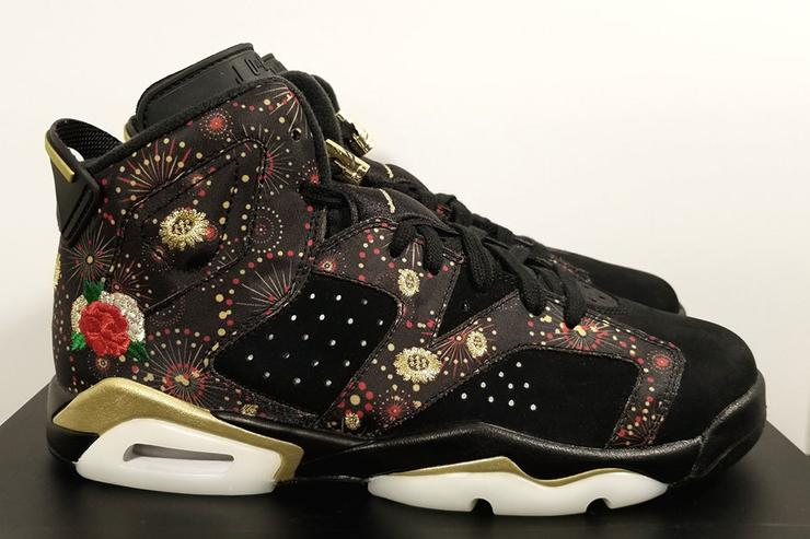 Air Jordan 6 Cny Coupons Footlocker