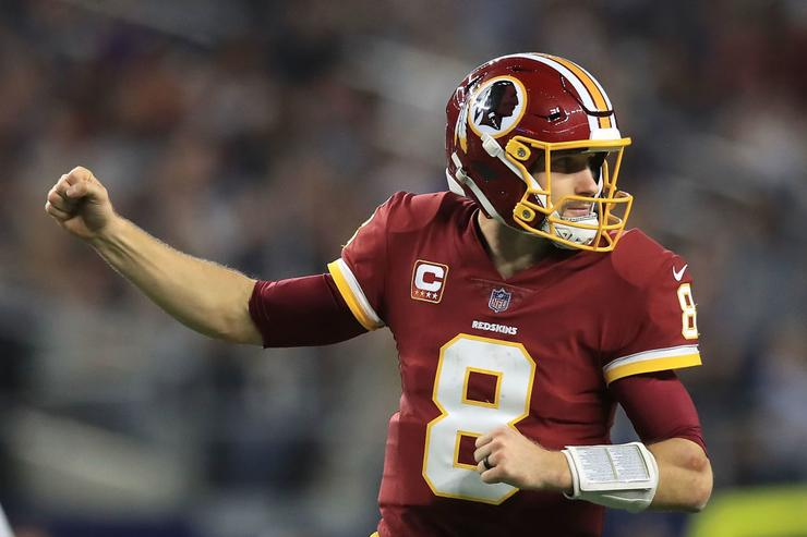 Rumor: Broncos believe Kirk Cousins has already chosen the Vikings