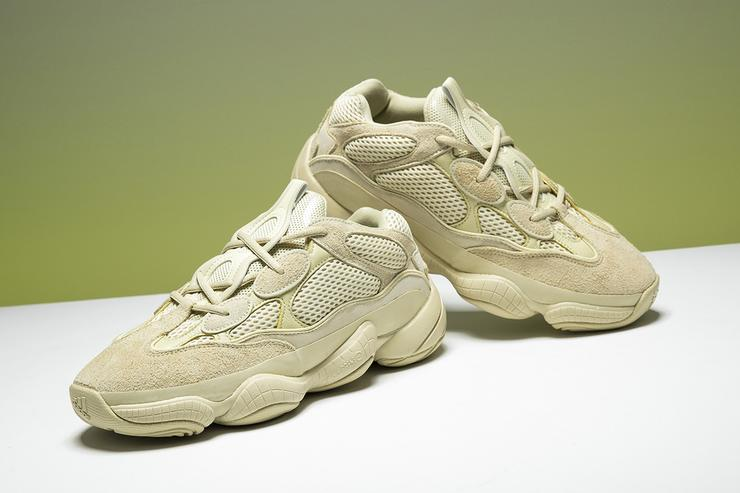 Super Moon Yellow Yeezy 500