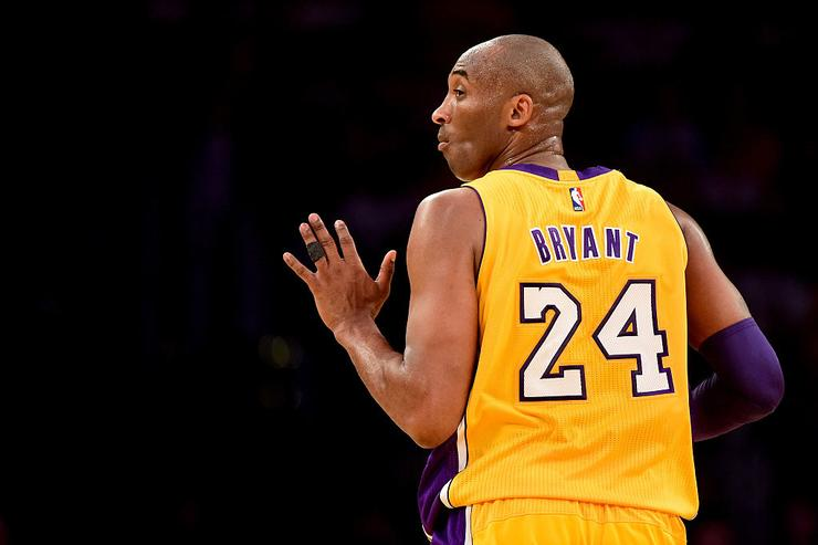 Kobe Bryant Announces New Book