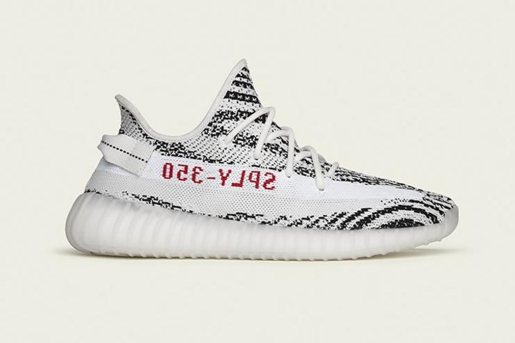 4078d04a9712 Three Yeezy Release Dates Confirmed For November
