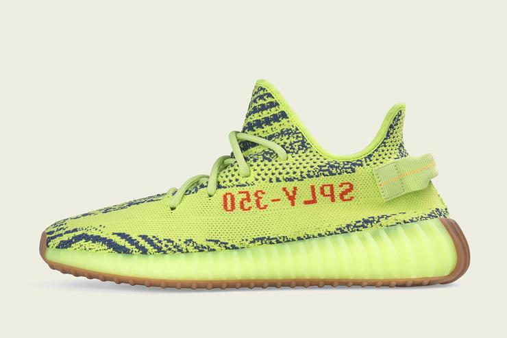 new product 9e044 7bae4 Adidas Yeezy Boost 350 V2
